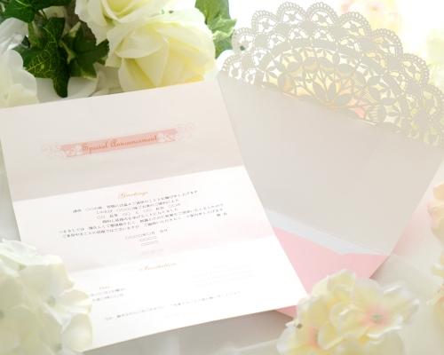 結婚式招待状(手作りキット) セントポーリアP(ピンク) サポート画像5 (拡大)