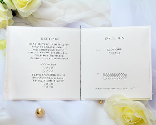 結婚式招待状(手作りキット) コクリコA【Name on Card タイプ】 サポート画像5 (拡大)