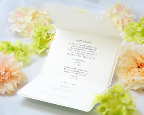 結婚式招待状(手作りキット) パティオBL(ブルー)【Name on Card タイプ】 サポート画像5 (拡大)