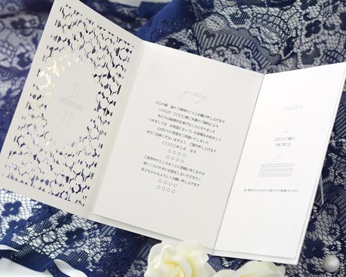 結婚式招待状(手作りキット) コートリーBL(ブルー)【Name on Card タイプ】 サポート画像5 (拡大)