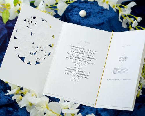 結婚式招待状(手作りキット) パルタージュA【Name on Card タイプ】 サポート画像5 (拡大)