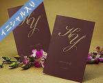 結婚式招待状(インポートカード) レガートPL(プラム)【Name on Card タイプ】