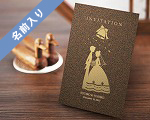 結婚式招待状(手作りキット) ハーモニー【Name on Card タイプ】
