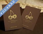 結婚式招待状(手作りキット) メリリー【Name on Card タイプ】