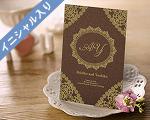 結婚式招待状(インポートカード) ソワーヴェ【Name on Card タイプ】