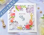結婚式招待状(手作りキット) コクリコA【Name on Card タイプ】