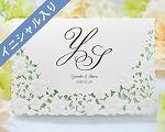 結婚式招待状(手作りキット) パティオBW(ブラウン)【Name on Card タイプ】