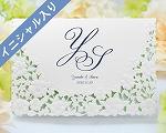 結婚式招待状(手作りキット) パティオBL(ブルー)【Name on Card タイプ】