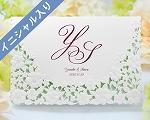 結婚式招待状(手作りキット) パティオWR(ワインレッド)【Name on Card タイプ】