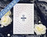 結婚式招待状(手作りキット) コートリーBL(ブルー)【Name on Card タイプ】