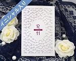 結婚式招待状(手作りキット) コートリーWR(ワインレッド)【Name on Card タイプ】