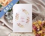 結婚式招待状(手作りキット) ノーブルWR(ワインレッド)【Name on Card タイプ】