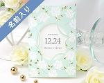 結婚式招待状(手作りキット) エルフィンA【Name on Card タイプ】