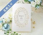 結婚式招待状(手作りキット) デリカBW(ブラウン)【Name on Card タイプ】