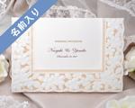 結婚式招待状(手作りキット) ジョリB【Name on Card タイプ】