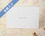 結婚式招待状(手作りキット) ベティA【Name on Card タイプ】