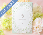 結婚式招待状(手作りキット) コンフォールBW(ブラウン)【Name on Card タイプ】