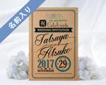 結婚式招待状(手作りキット) アリアナ【Name on Card タイプ】