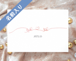 結婚式招待状(インポートカード) 糸【Name on Card タイプ】