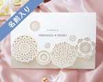 結婚式招待状(手作りキット) レースN(ナチュラル)【Name on Card タイプ】