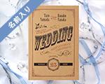 結婚式招待状(手作りキット) ボールドA【Name on Card タイプ】