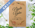 結婚式招待状(インポートカード) カーラA【Name on Card タイプ】