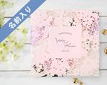 結婚式招待状(手作りキット) ライラック【Name on Card タイプ】