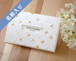 結婚式招待状(手作りキット) モディA【Name on Card タイプ】