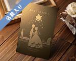 結婚式招待状(手作りキット) ハーモニー(横浜)【Name on Card タイプ】