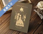 結婚式招待状(手作りキット) ハーモニー(大阪道頓堀)【Name on Card タイプ】