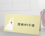 席札(インポートカード) ファンファーレ(12名セット)