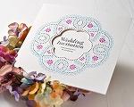 結婚式招待状(印刷込み) ドリーミーBL(ブルー)