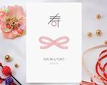 結婚式招待状(印刷込み) 寿【Name on Card タイプ】