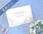 結婚式招待状(印刷込み) フレA【Name on Card タイプ】