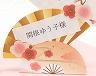 席札(ネームカード) 席札卓上タイプ 花扇(12名セット) サポート画像1