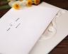 結婚式招待状(手作りキット) エレガンスB サポート画像1