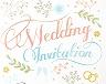 結婚式招待状(手作りキット) プレシャスA【Name on Card タイプ】 サポート画像1