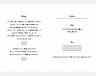 結婚式招待状(印刷込み) ラブハート サポート画像1