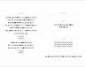 結婚式招待状(印刷込み) ブリリアント・ブルー サポート画像1