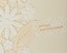 結婚式招待状(手作りキット) シャルマンA サポート画像2