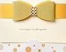 結婚式招待状(手作りキット) ポルカ サポート画像2