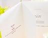 結婚式招待状(手作りキット) フロラシオンA【Name on Card タイプ】 サポート画像3