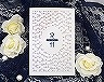 結婚式招待状(手作りキット) コートリーBL(ブルー)【Name on Card タイプ】 メイン画像
