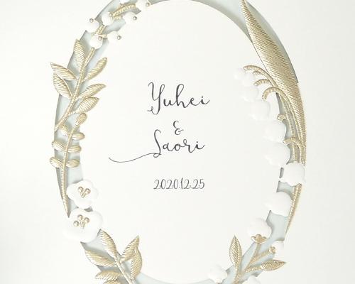 結婚式招待状(手作りキット) ミュゲB【Name on Card タイプ】 サポート画像1 (拡大)