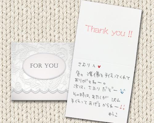 メッセージカード マリエE サポート画像1 (拡大)