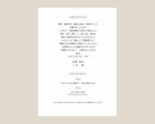 結婚式招待状(印刷込み) ギフトBL(ブルー) サポート画像1 (拡大)