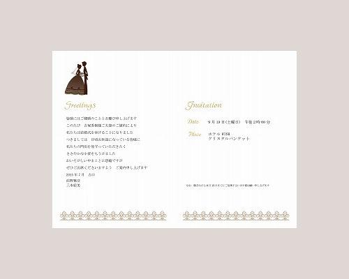結婚式招待状(印刷込み) プロローグA サポート画像1 (拡大)