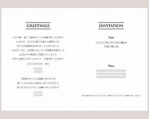 結婚式招待状(印刷込み) アダージョBW(ブラウン) サポート画像1 (拡大)