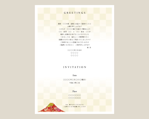 結婚式招待状(印刷込み) Akane(アカネ)A【Name on Card タイプ】 サポート画像1 (拡大)