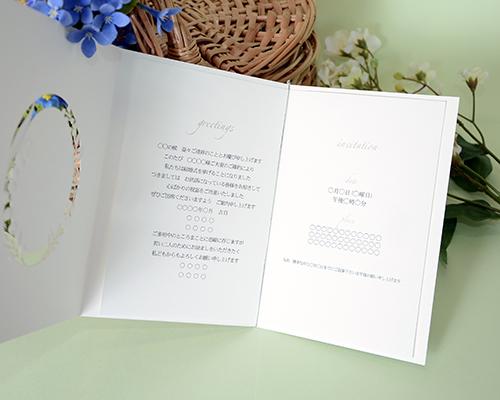 結婚式招待状(手作りキット) ミュゲB【Name on Card タイプ】 サポート画像2 (拡大)